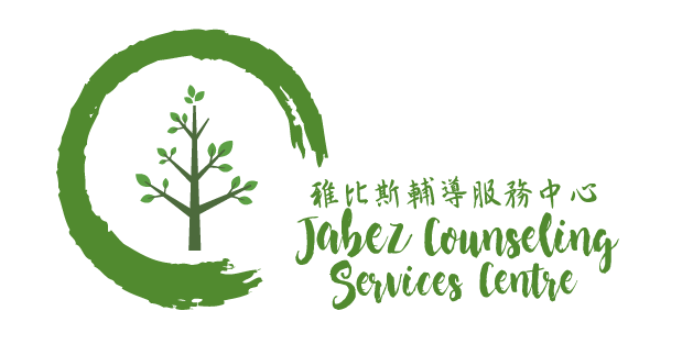 Jabez Counseling Services Centre
